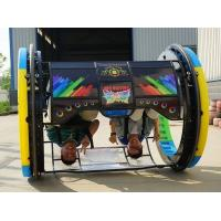 Buy cheap 2P Capacity Amusement Park Thrill Rides Swing Happy Car With 48v 20Ah Battery from wholesalers