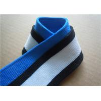 Quality Garment Woven Jacquard Ribbon Washable Colourful Brand Decorative wholesale