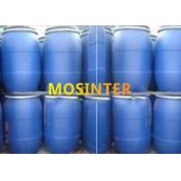 China Anion Water Purification Chemicals Fatty Methyl EsterSulfonates CAS 71338-19-24 on sale