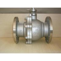 Quality Fire - Resistant Stainless Steel Floating Ball Valve Adjustable 316 Ss Ball Valve wholesale
