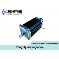 86 Two Phase Brushless DC Gear Motor Smooth Operation For Electronic Instrument