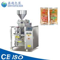 China High Working Speed Shampoo Pouch Packing Machine / Liquid Sachet Packing Machine on sale