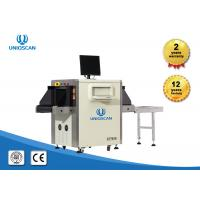 Quality 0.22m / S Speed X Ray Baggage Scanner Dual Energy For Large Parcels Screening wholesale