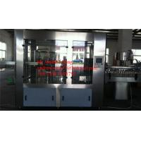 Cheap small drinking water machine for sale