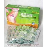 Quality Be lean immediately pills,instant slim Pills(Wholesale Price) wholesale