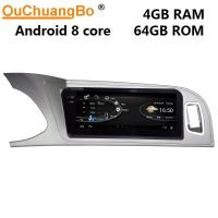 Quality Ouchuangbo car audio gps navi system for Audi A4 A5 2009-2016 android 9.0 OS Bluetooth music wifi wholesale