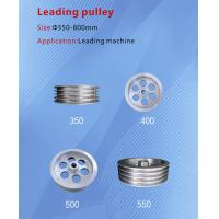 Quality Leading Pulleys(Size:Ф350-800mm) wholesale