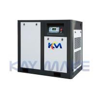 Quality Fully Automatic Load 2 Stage Air Compressor PLC Controlled With Oil - Air Separator wholesale