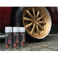 Quality Decorative Car Interior Plasti Dip Cans With Good Insulating Properties wholesale