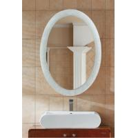 Quality Non Fogging Oval Wall Mirrors / Hanging White Framed Mirror Bathroom wholesale
