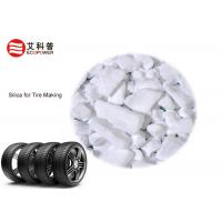 Buy cheap Silicon Dioxide ZC-185GR Silica with Excellent Tensile-strength and Tear-strength in Type Making from wholesalers