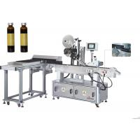 Quality High Accurate Vial Sticker Labeling Machine For Phamaceutical Industry wholesale