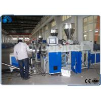 Quality Plastic Pelletizing Machine With Twin Screw Extruder , PVC Plastic Recycling Granulator Machine wholesale