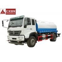 Quality Flexible Sprinkling Water Tank Truck , Commercial Water Truck Wide Sprinkling Area wholesale