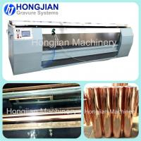 Quality Gravure Cylinder Copper Plating Line in House Copper Plating Machine Galvanic Copper Tank Bath Roto Cylinder Preparation wholesale