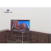 Buy cheap Fixed Install P10 Outdoor Full Color LED Advertising Display Screen from wholesalers