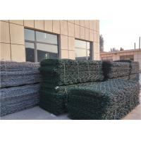 China Constructure PVC Coated Gabion Box / Plastic Coated Wire Mesh Baskets on sale