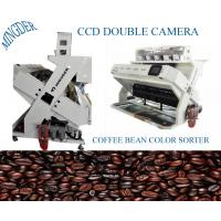 China coffee beans color sorter machine 220V 50HZ on sale