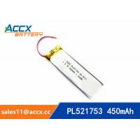 Quality 521753 pl521753 3.7v 450mah lipo rechargeable battery for talking pen, remote control wholesale