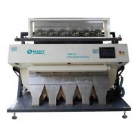 Quality Barley Agriculture Grain Sorting Machine With 315 Channels Passed CE wholesale
