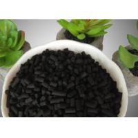 Quality 0.9mm 3mm 4mm Coal Based Activated Carbon Pellets High Iodine Value 600-1000mg/g wholesale