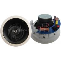 """Quality 6.5"""" bevel face plate ceiling mounted speakers 8 ohm 30 watts wholesale"""