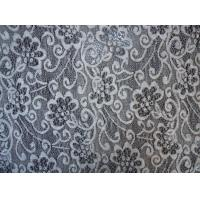 China Lace fabric, allover lace fabric on sale