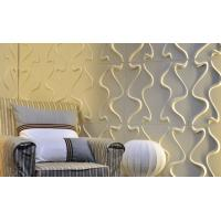Cheap Acoustic 3D Living Room Wallpaper Modern Wood Paneling 3D Wall Decor Panels for sale