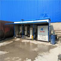 Quality Carbon Steel Bitumen Emulsion Machine Labor Saving For  Road Maintenance wholesale