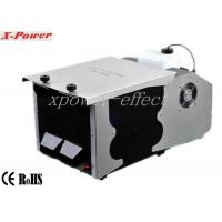 Quality High Powered Professional Terra Stage Fog Machine 3000 Watt Low Fog Machine For Party X-019 wholesale