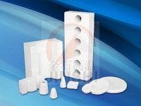 China Aluminum silicate Ceramic fiber products on sale