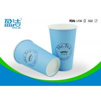 China 16oz 500ml Single Wall Paper Cups Smoothful Rim For Picnic / Barbeque on sale