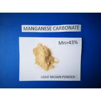 Quality High Purity Manganese Carbonate Powder For Manganese Compounds ISO9001 Listed wholesale