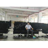 Quality 12 Seats Movie Theater 4D Movie Equipment Advantages In A Simulated Earthquakes wholesale