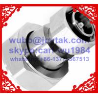 Buy cheap 4.3-10 male connector to DIN 7/16 male connector Jiangsu manufacturer coaxial from wholesalers