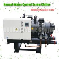 Quality 50Hz 380V Industrial Water Cooled Screw Water Chiller With Double Compressor wholesale