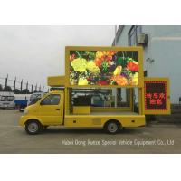 Quality AD Events / Shows LED Billboard Truck , Triple Side Mobile Advertising Vehicles wholesale