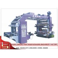 China Automatic 4 color flexo printing machine for Plastic Bag , Rewinder / Unwinder on sale