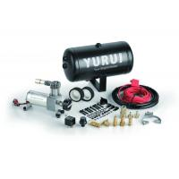 China Yurui 7001 Onboard Air Compressor Kit  With 1 Gallon Air Tank 120 Psi on sale