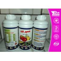 Cheap Pyridaben 15% EC Acaricides Products Rapid Knockdown And Long Residual Activity for sale
