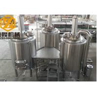 Buy cheap Mash Infusion Beer Brewing Kit Food Grade Centrifugal Pump VFD With Tangent Tube from wholesalers