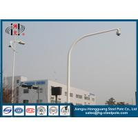 China Anti - Rust Steel Traffic And Telescopic CCTV Camera Pole More Than 15 Years Design on sale