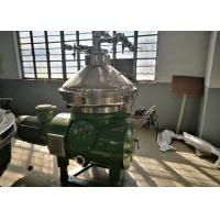 Quality Professional Centrifugal Oil Water Separator Stainless Steel For Kitchen Waste Oil wholesale