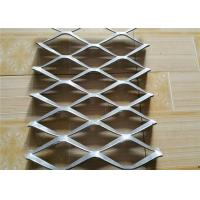 Quality Stainless Steel Expanded Metal Mesh For Car Grille , Expanded Steel Mesh Sheets wholesale