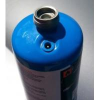 Refrigerant gas R404a small can 700g mapp can