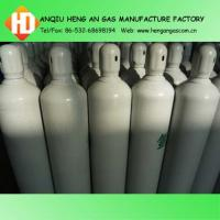 China gas bottle argon on sale