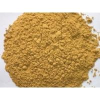 Quality 60% Protein Fish Meal Powder , Feed Grade Fish Meal For Animal Feed wholesale