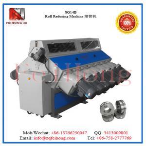 flat heating element for SG14B Type Tube Reducing Machine by feihong machinery