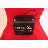 Quality Replacement Agm  Lead Acid Battery 12V 50AH With 7.5 Ω Internal Resistance wholesale
