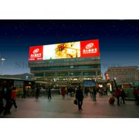Quality 6mm Pixels Outdoor Led Digital Billboards Display Screen For Commercial Advertising HD wholesale